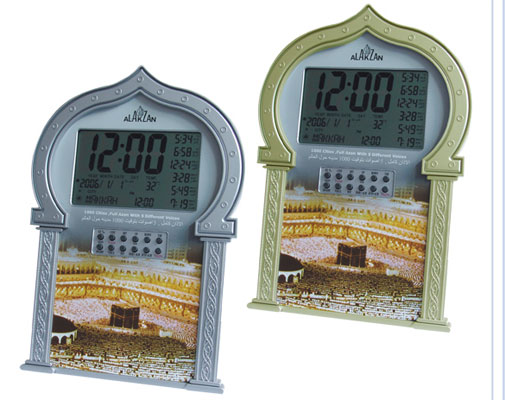 AAC-801 (QAC-801) Azan Clock 1000 Cities - Champagne