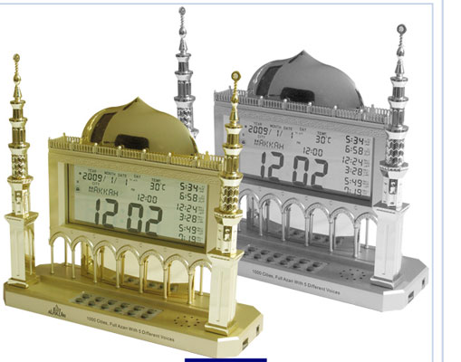 AAC-850 Transparent Screen Azan Clock 1000 Cities - Silver