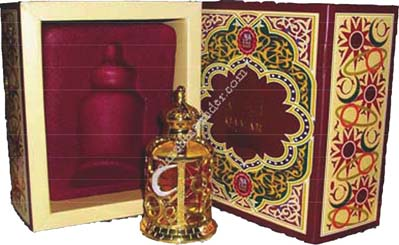 Qamar Perfume Oil 15ml by Al Halal Perfumes