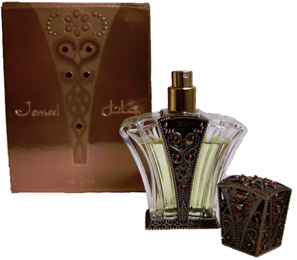 Jamael Spray Perfume 45ml by Asgharali