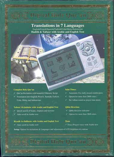 Al-Hira DQ-HT6500S Translation in 7 languages - Click Image to Close