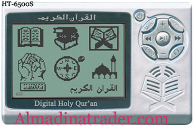 Al-Hira DQ-HT6500S Translation in 7 languages