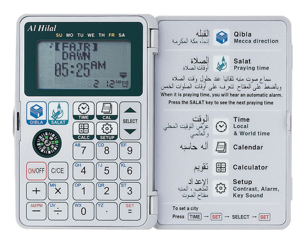 PenMan Prayer Alarm, Calculator & Compass: Al Hilal-KF2