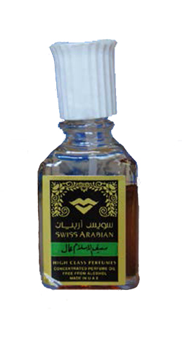 Saif Al Islam Perfume Oil 5ml by SAPG