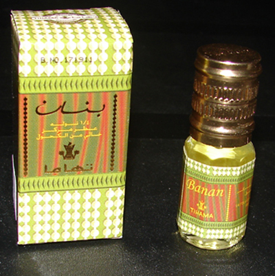 Banan Roll-on Perfume Oil 3ml by Swiss Arabian